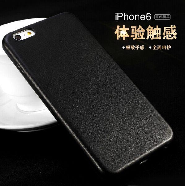 蘋果iPhone6 4.7吋保護套 訊迪XUNDD紳士系列手機套 Apple iPhone