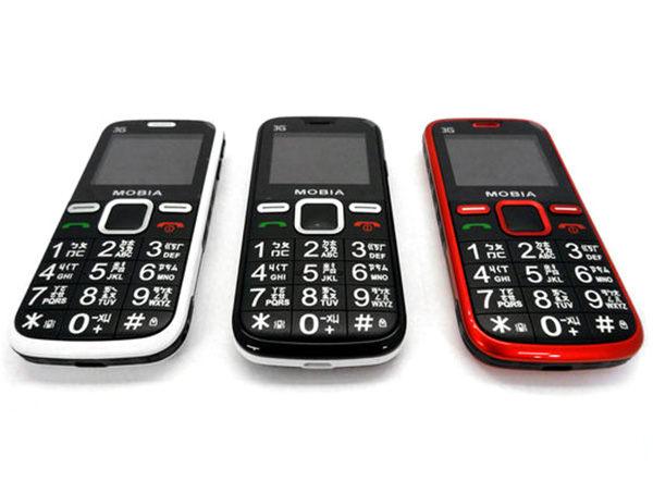 孝親手機 老人機 MOBIA M103 3G直板機 大字體顯示 大音量 大按鍵 FM廣播 功能機 孝親機