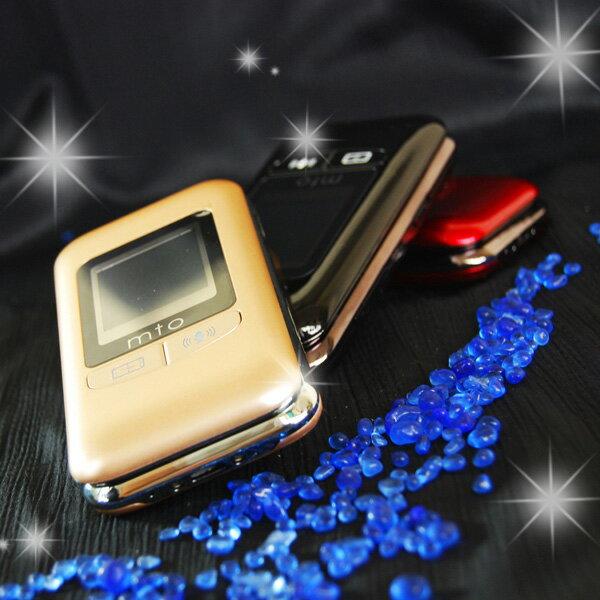 孝親手機 老人機 MOBIA M669 彩色跑馬燈來電顯示 大字體顯示 大音量 大按鍵 雙螢幕  來電報號 孝親機