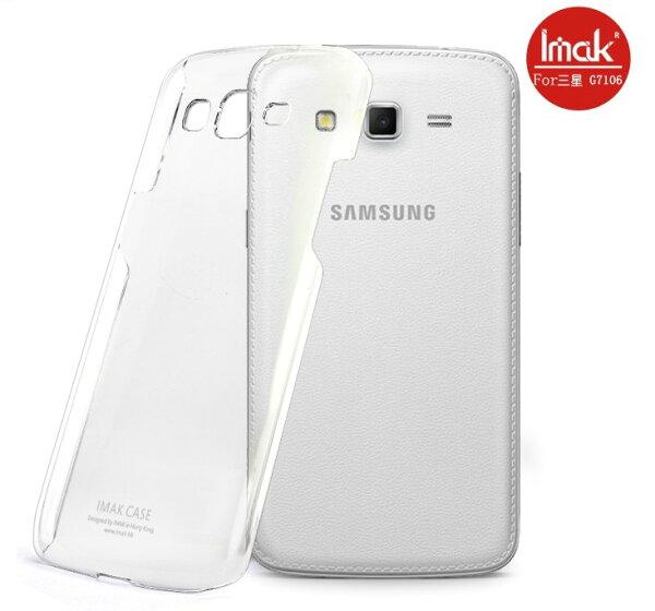 ☆三星 Samsung > Galaxy Grand 2 G7106艾美克IMAK羽翼水晶殼 手機保護殼 透明保護殼【清倉】