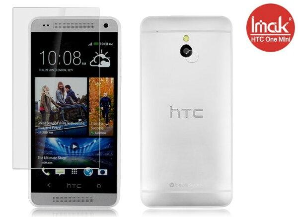 HTC One Mini M4 手機貼 imak艾美克高透明螢幕貼(附攝像頭貼)宏達電601e 手機屏幕保護貼保護膜