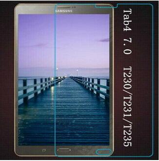 三星Tab4 7.0 T230平板鋼化膜 9H 0.4mm直邊 耐刮防爆玻璃膜 Samsung T231 T235 防爆裂高清貼膜 防污保護貼