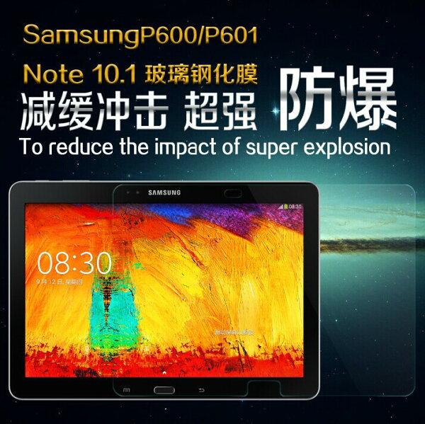 三星Note 10.1 2014 Edition平板鋼化膜 9H 0.4mm直邊 耐刮防爆玻璃膜 Samsung P600 P601 防爆裂高清貼膜 防污保護貼