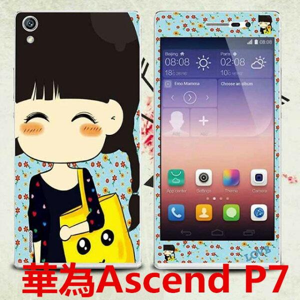 華為Ascend P7 手機貼 XLT1115卡通貼膜 彩膜全身貼高透明螢幕貼 HUAWEI p7 高清貼膜【預購】