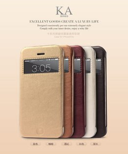 iPhone5/5s 卡來登卡系列 0.3mm超薄視窗支架手機套 蘋果i5 i5s 智能接聽皮套保護套【預購】