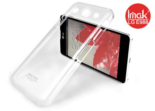 ☆LG  G Pro E988 艾美克羽翼二代水晶殼 IMAK 樂金 Optimus E988I 耐磨版背殼 背蓋