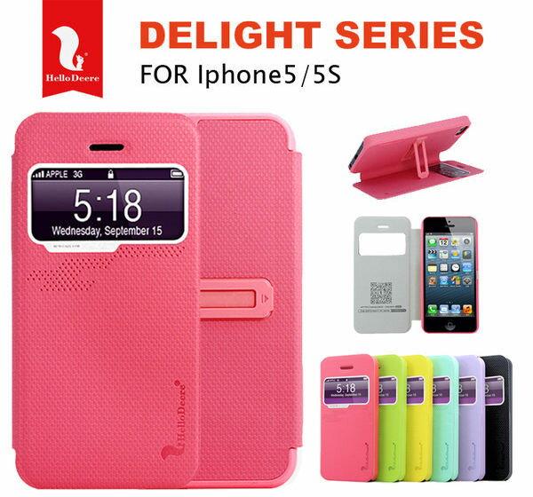 iphone 5/5s手機保護套 迪爾DER悅系列皮套 拆電池蓋皮套 蘋果5s保護套【預購品】