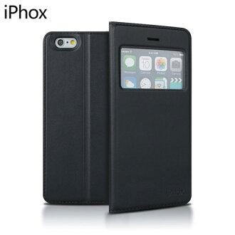 蘋果iPhone6  4.7吋保護套 Iphox艾福克斯 隱形磁鐵自吸系列 開窗皮套 iPhone 6 矽膠軟殼商務手機套
