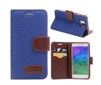 三星Galaxy Alpha 鉑型機 保護套 牛仔布紋支架插卡皮套 Samsung G8508S  G8505 側翻手機保護殼