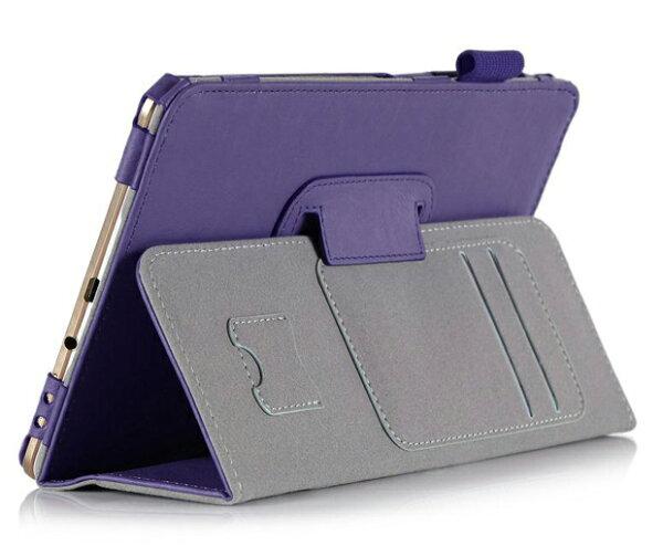 三星Tab S8.4吋保護套 文逸手托插卡平板皮套T700 T705C休眠 保護皮套【預購】