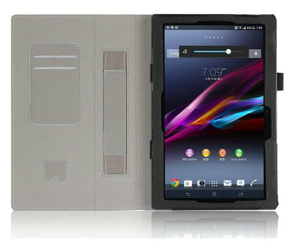 索尼sony xperia z2 tablet 10.1吋保護套 文逸手托插卡平板皮套 sony z2 tablet保護皮套【預購】