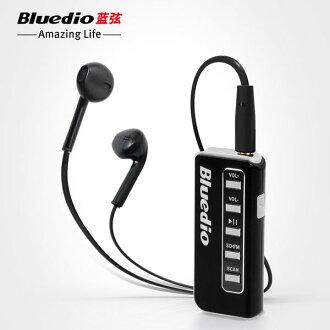 藍牙耳機Bluedio 藍弦 領夾式I5藍牙無線耳機 插卡FM收音立體聲音樂運動雙耳【預購】