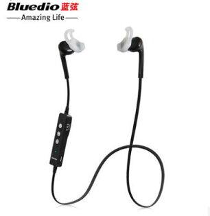 藍牙耳機Bluedio 藍弦S2 防汗運動無線藍牙耳機 4.0 立體聲聽歌 雙耳 通用型【預購】