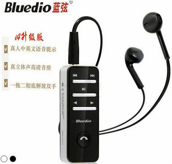 藍牙耳機Bluedio 藍弦I4領夾式 一拖二藍牙耳機 3.5mm通用立體聲耳機【預購】