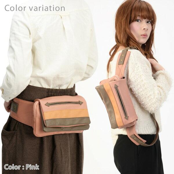 現貨 CrossCharm Depa-Garden 腰包 肩背 側背  馬卡龍色 合皮 休閒腰包 GWG-31033-22