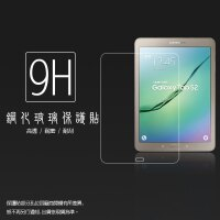Samsung 三星到超高規格強化技術 SAMSUNG Galaxy Tab S2 9.7吋 T815 (LTE 版) 鋼化玻璃保護貼/強化保護貼/9H硬度/高透保護貼/防爆/防刮/超薄