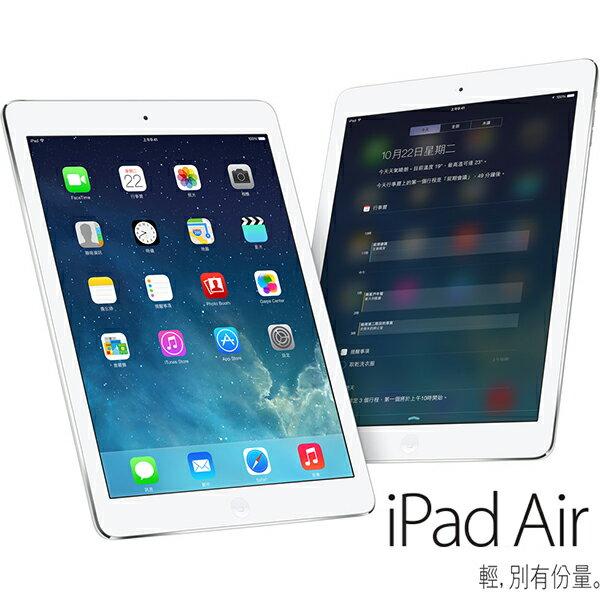 Apple iPad Air 4G LTE 16G平板【葳豐數位商城】