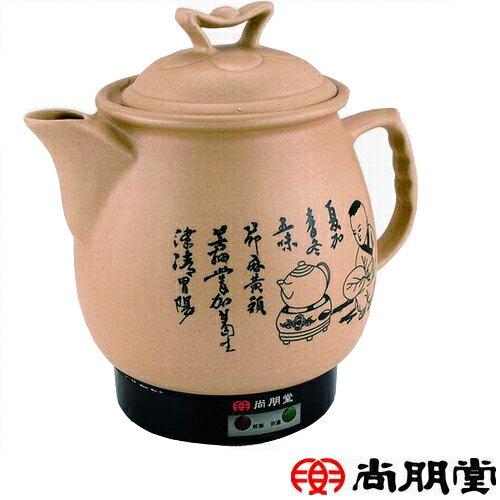尚朋堂 3.8L陶瓷藥膳壺(SS-3800)