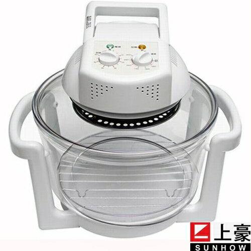 上豪旋風烘烤鍋(AX-787M)