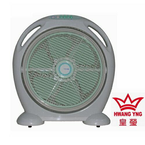 皇瑩14吋箱型扇(HY-146)