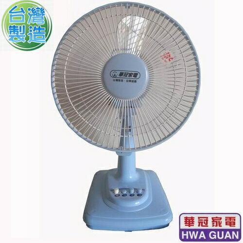 華冠牌10吋桌扇(BT-1006)