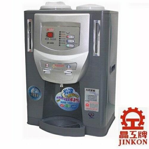 晶工牌節能光控智慧溫熱開飲機 (JD-4202)