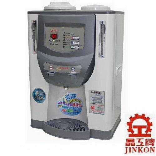 晶工牌節能光控智慧溫熱開飲機 (JD-4203)