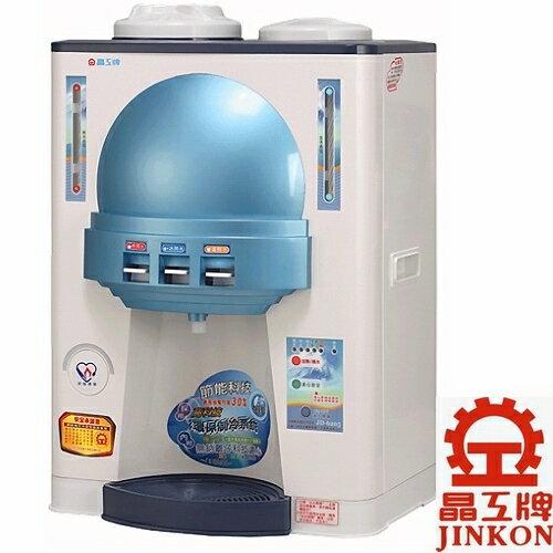 晶工牌11.9公升冰溫熱開飲機(JD-6205)