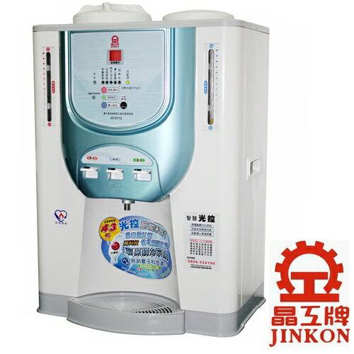 晶工牌節能光控冰溫熱開飲機 (JD-6712)