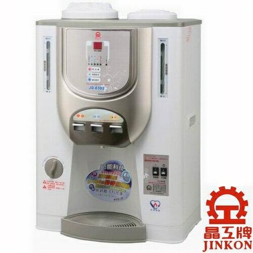 晶工牌節能冰溫熱開飲機 (JD-8302)