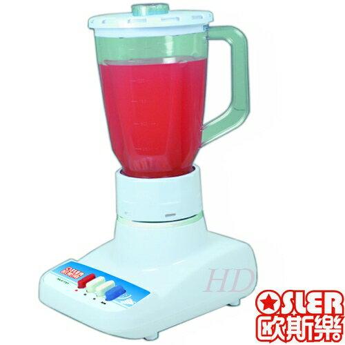 歐斯樂 塑膠杯碎冰果汁機(HLC-727)