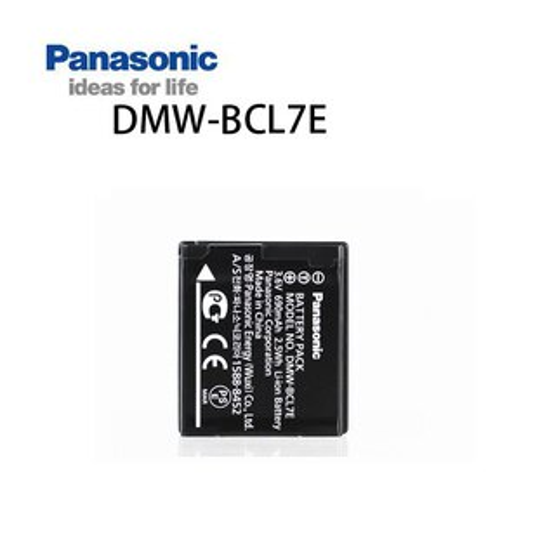 【現貨供應】Panasonic DMW-BCL7E 原廠數位相機電池~ for  Lumix SZ9 / SZ3 / XS1 / FS50 / F5