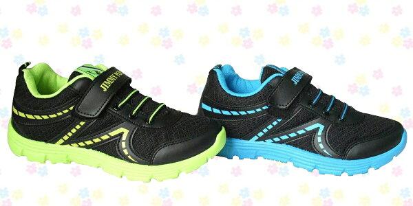 【巷子屋】JIMMY POLO 男女童撞色運動慢跑鞋 [19041] 黑綠 黑藍 MIT台灣製造 超值價$388