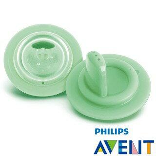 『121婦嬰用品館』AVENT 魔術防漏杯軟配件(綠色)12m+