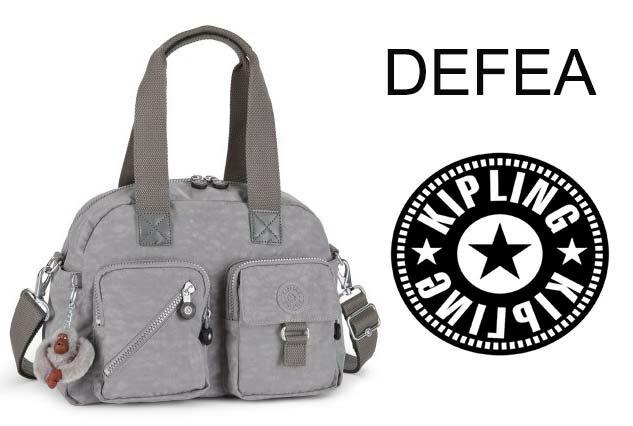 OUTLET代購【KIPLING】手提側背包 旅行袋 斜揹包 灰色 0