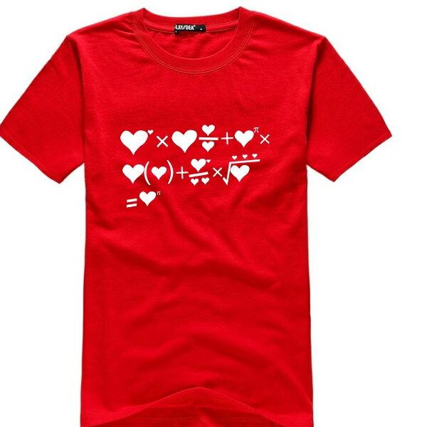 ◆快速出貨◆獨家配對情侶裝.客製化.T恤.最佳情侶裝.獨家款.純棉短T.MIT台灣製.班服.愛情等式【Y0481】可單買.艾咪E舖 3