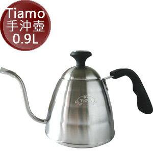 Tiamo 0.9L砂光不鏽鋼細口壺手沖壺附溫度計款 HA1635 嵐山咖啡豆烘焙專家