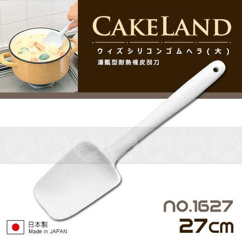 ﹝賣餐具﹞CAKELAND 27公分 湯瓢型耐熱橡皮刮刀 NO.1627 /2110051234779