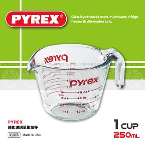 ﹝賣餐具﹞250ml Pyrex 強化玻璃單把量杯 康寧 玻璃量杯 6001074