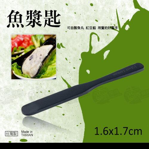﹝賣餐具﹞魚漿匙 魚丸匙 貢丸匙 紅豆餅匙 107 /2301016104408 魚漿器另售