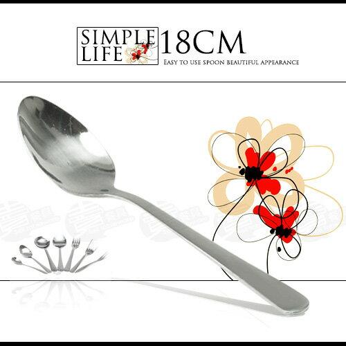 ﹝賣餐具﹞素面大餐匙 不鏽鋼餐具 2301570500708