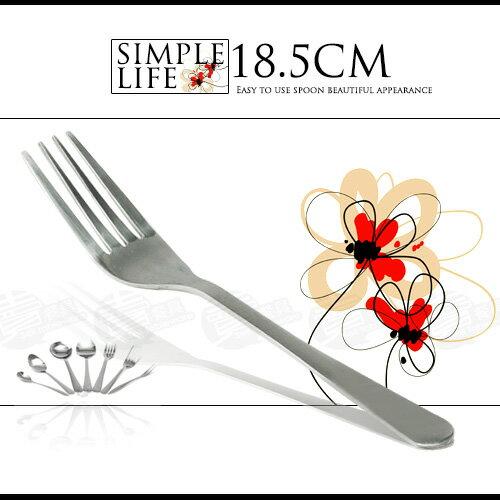 ﹝賣餐具﹞素面大餐叉 不鏽鋼餐具 S00809 / 2301570501408