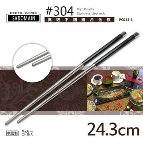 ﹝賣餐具﹞24.3公分 高玻不鏽鋼合金筷 閤金筷 PC013-3 /2301579509702