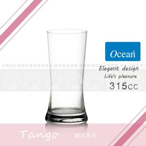 ﹝賣餐具﹞Ocean 315cc探戈果汁杯 玻璃杯 飲料杯 水杯(6入/盒) B13311/2301650806577