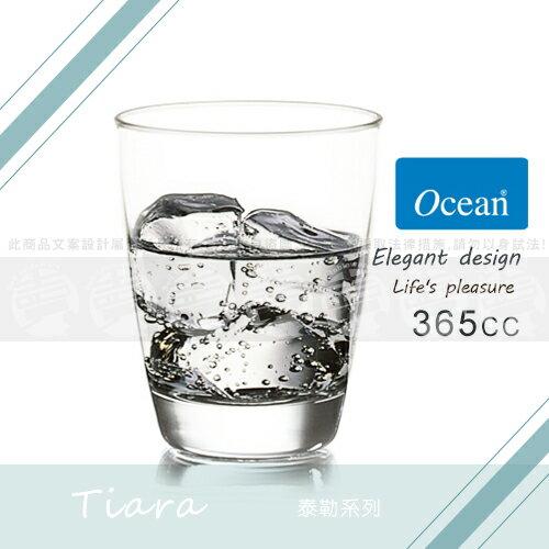 ﹝賣餐具﹞Ocean 365cc 泰勒威士忌杯 玻璃杯 飲料杯 水杯(6入/盒)B12013/2301650808410