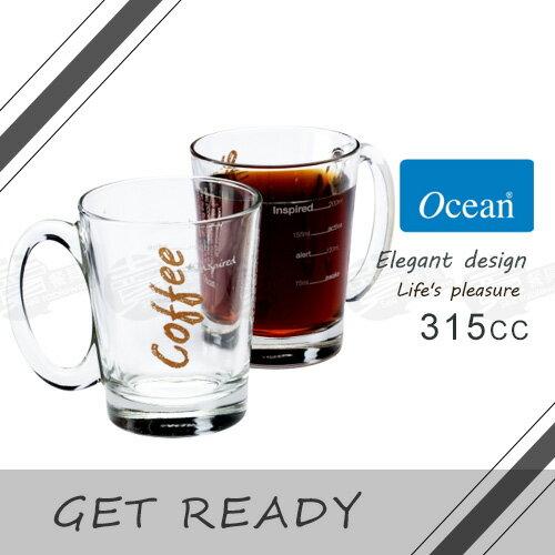 ﹝賣餐具﹞OCEAN 315cc ACTIVE 咖啡杯 玻璃杯 BP2041-G1 有刻度 /2301650811953