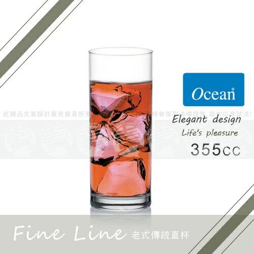 ﹝賣餐具﹞Ocean 355cc老式司令杯 玻璃杯 水杯 飲料杯(6入/盒) B1213/2301650814886
