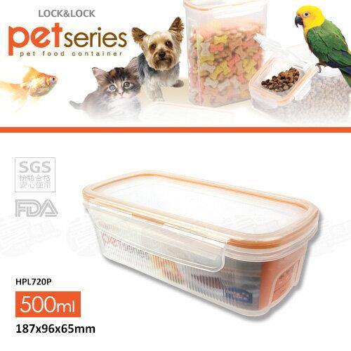 ﹝賣餐具﹞500ml 樂扣 微波寵物飼料 保鮮盒 HPL720P /2501010178904