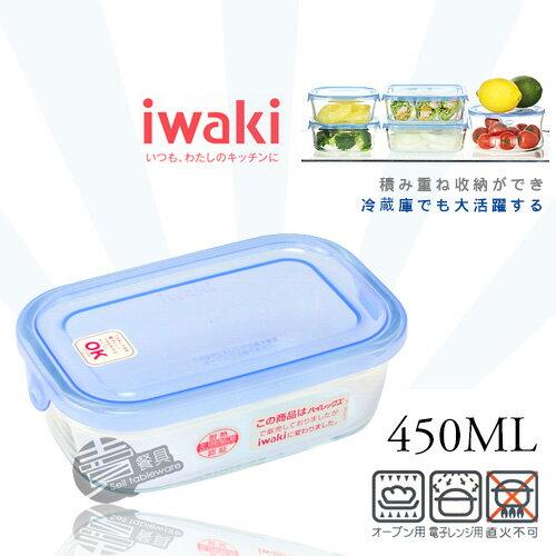 ﹝賣餐具﹞日本 iwaki 長方型 450ml 耐熱玻璃 微波盒 便當盒 保鮮盒 (B3245-BLN) / 2501019710457