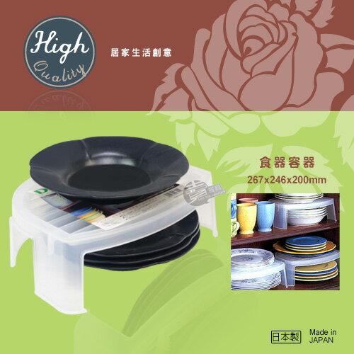﹝賣餐具﹞日本多用途碗盤食材器皿重疊擺放收納架 碗盤收納架 收納架 (D-5372) / 2510151067503